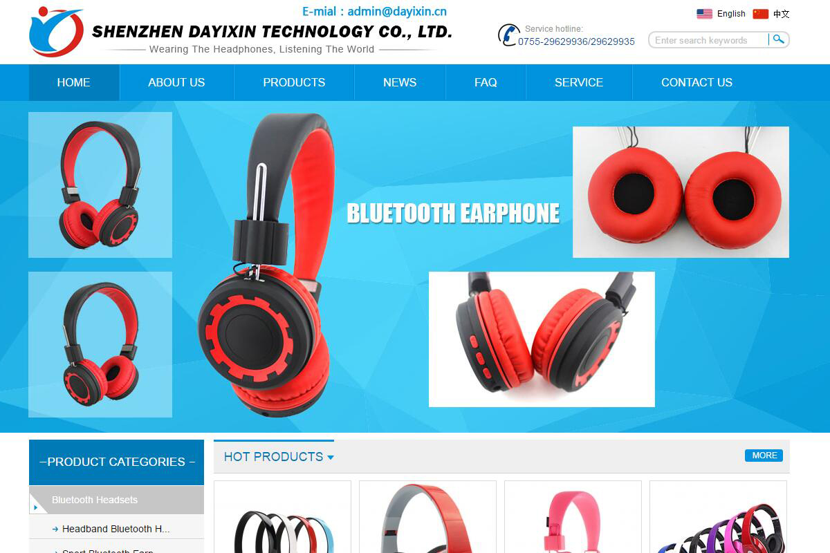Shenzhen Dayixin Technology Co., Ltd.